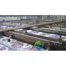 纺织印染废水处理