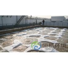 皮革废水处理
